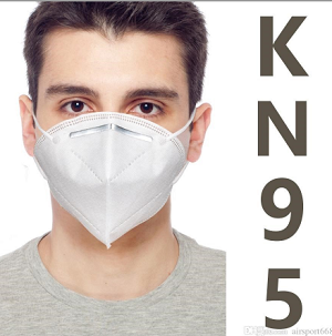 KN95 Face Mask.png